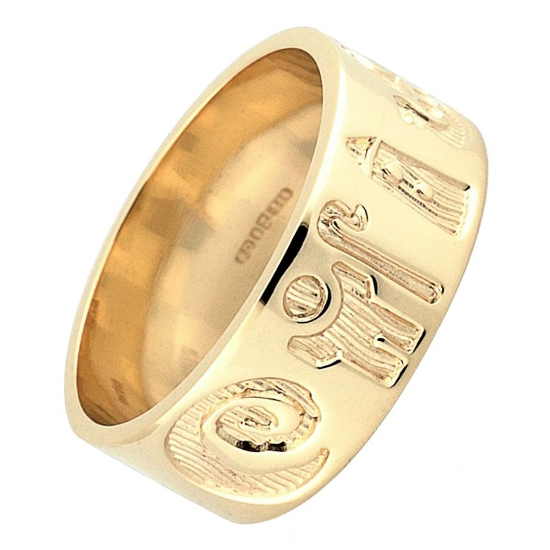 History Of Ireland Yellow Gold Ring