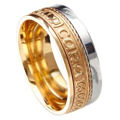My Soul Mate Eternal Promise Yellow Gold with White Rail Band