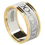 My Soul Mate Gold Wedding Band with Trim - Gents