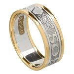 Love Forever Gold Wedding Ring with Trim - Ladies